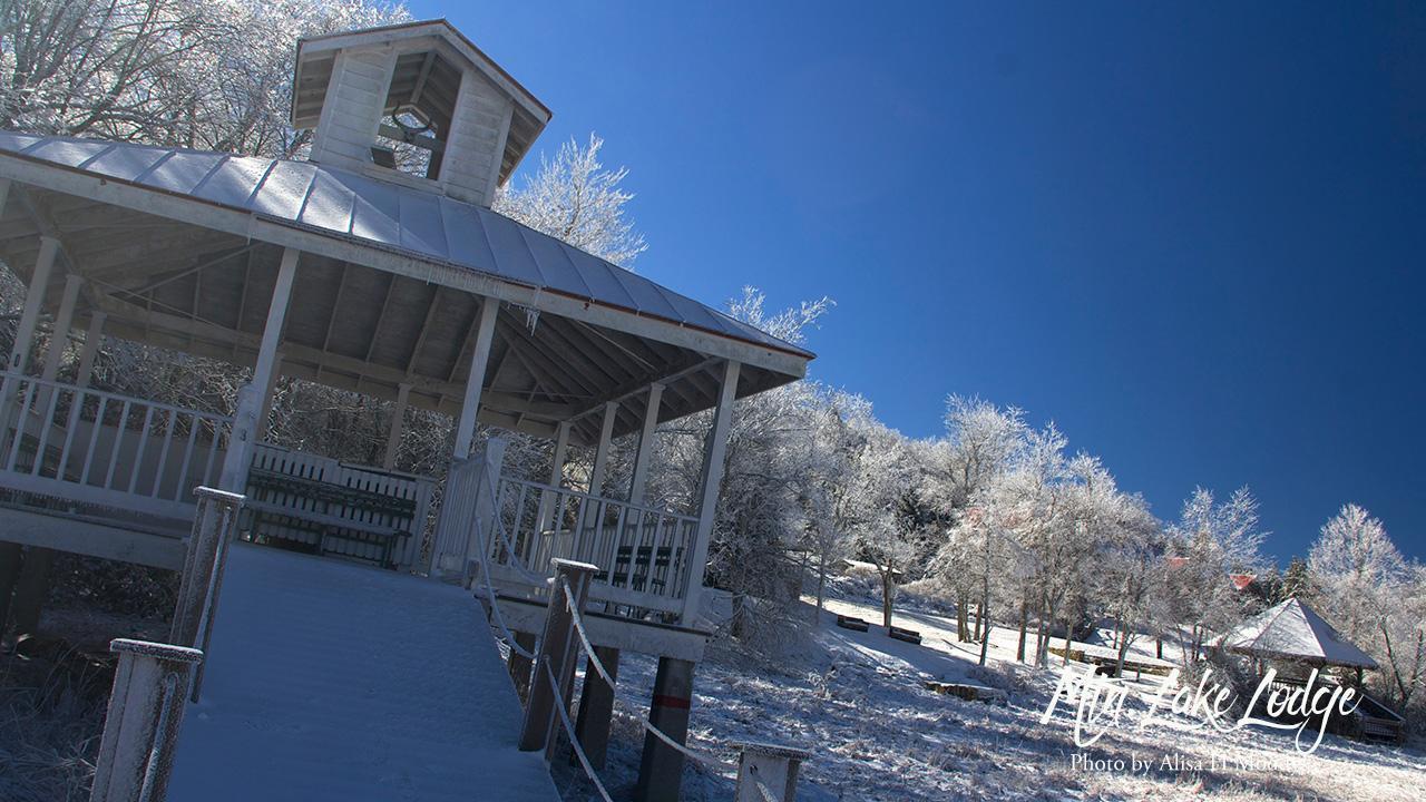 Mtn Lake Boat House